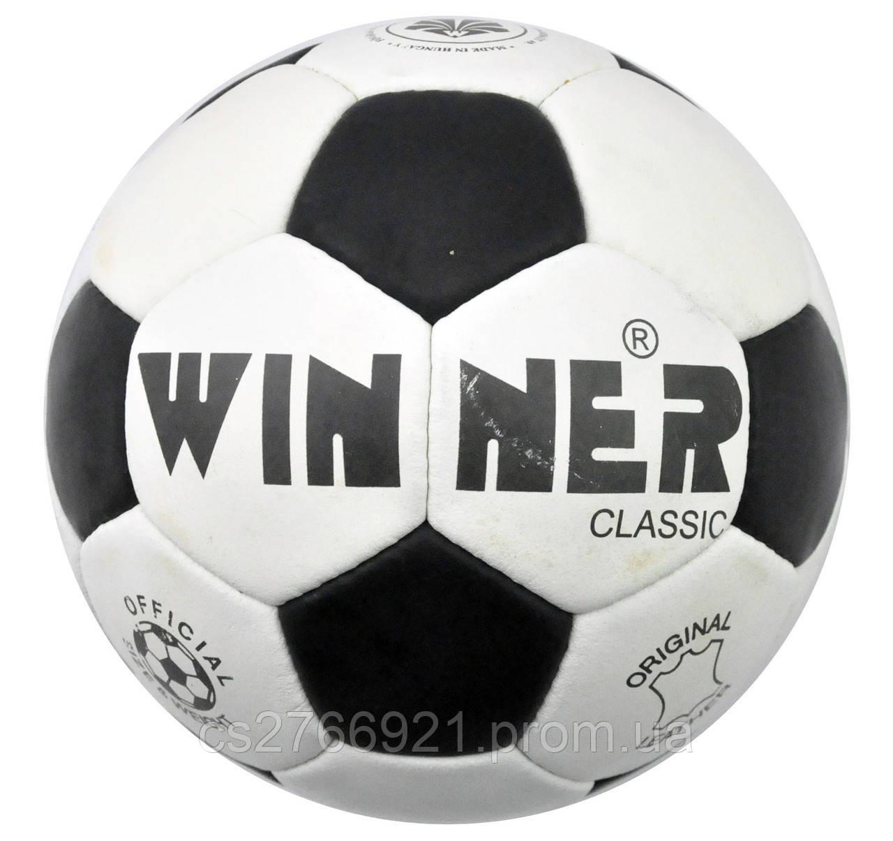 Мяч футбольный Classic №5, кожа