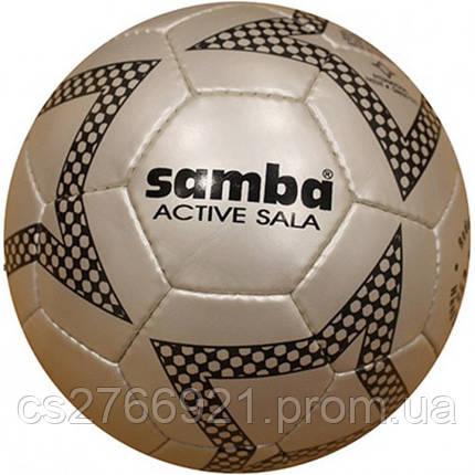 Мяч футбольный Samba Active, фото 2