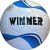 Мяч футбольный TORINO №5