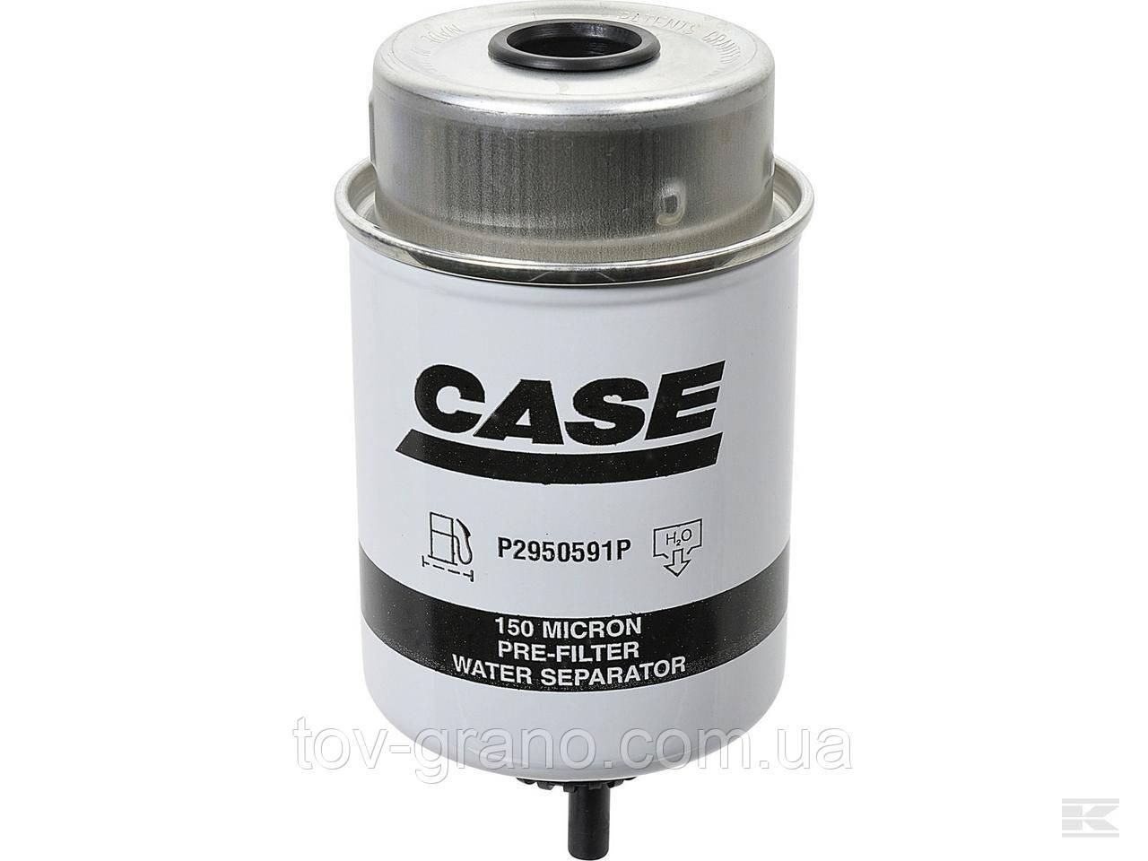 Фильтр CASE топливный, New Holland, CASE : P2950591