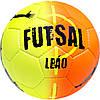 Мяч футбольный Select Futsal Leao