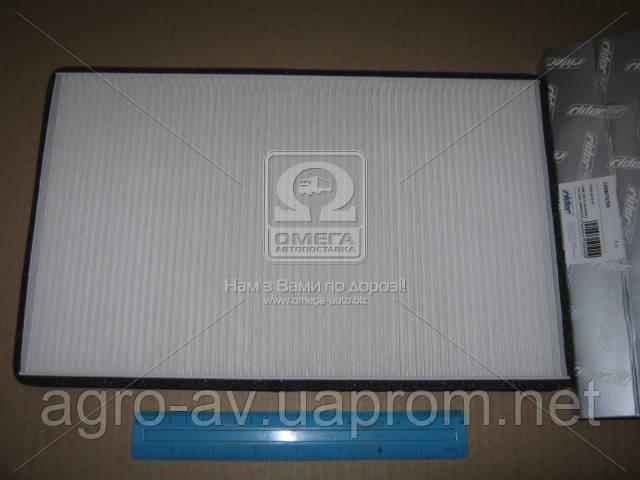 Фильтр салона (RD.61J6WP6955) BMW 5 (E39) 95-04 (К-Т 2 ШТ.) (RIDER)