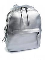 Стильный женский рюкзак из кожи A-1178 серебристый, фото 1