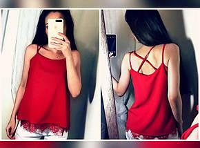 """Шелковая блуза """"Perfect""""  Распродажа, фото 2"""