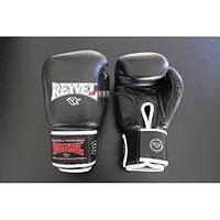 Боксерские перчатки REYVEL 12 oz (Рейвел 12 унций) кожаные Черные