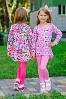 Костюм для девочки Ивушка (лосины+туника) 98, 110, 122 см  , фото 1