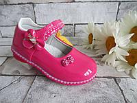 Лаковые малиновые туфли девочке 22,25 р 22-13 см