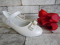 Туфли с бусиной Солнце девочке 35-21,5 см