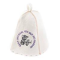 Шапка для сауны с вышивкой 'Баня без пара, что щи без навара!', Saunapro