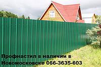 Профнастил  2 м лист за 139 грн за лист в наличии в Новомосковске