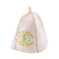 Шапка для сауни з вишивкою 'У лазні віник дорожче грошей ', Saunapro