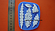"""Силиконовый молд """"Набор листья"""", фото 2"""