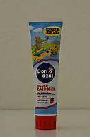 Зубная паста детская DM Dontodent Kids до 6 лет 100 мл , фото 1
