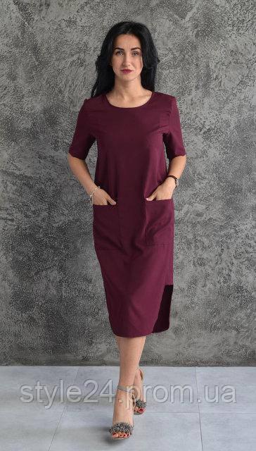 Літнє плаття з кишенями та видовжене ззаду.Р-ри 44-50  продажа 6797235d6dfb8