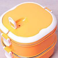Термос для еды пищевой термос 2 уровня по 700 мл Empire 1519 Orange