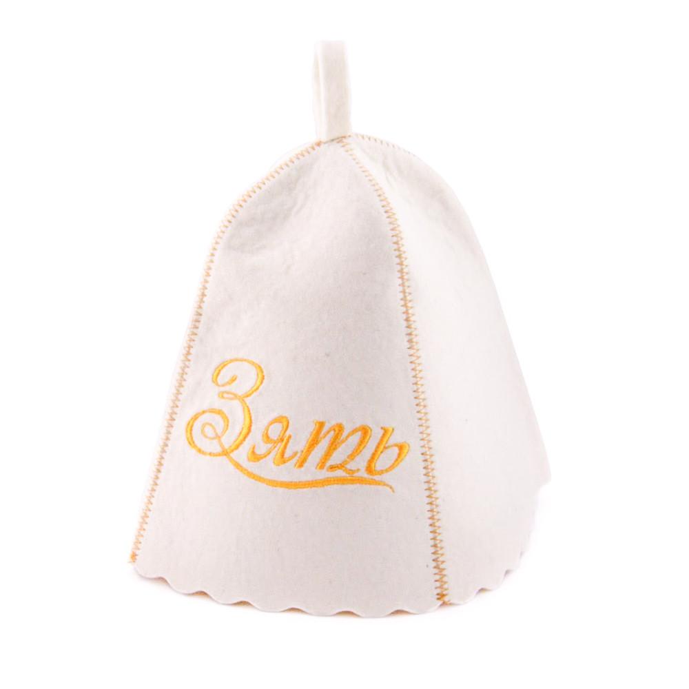 Шапка для сауни з вишивкою 'Зять', Saunapro