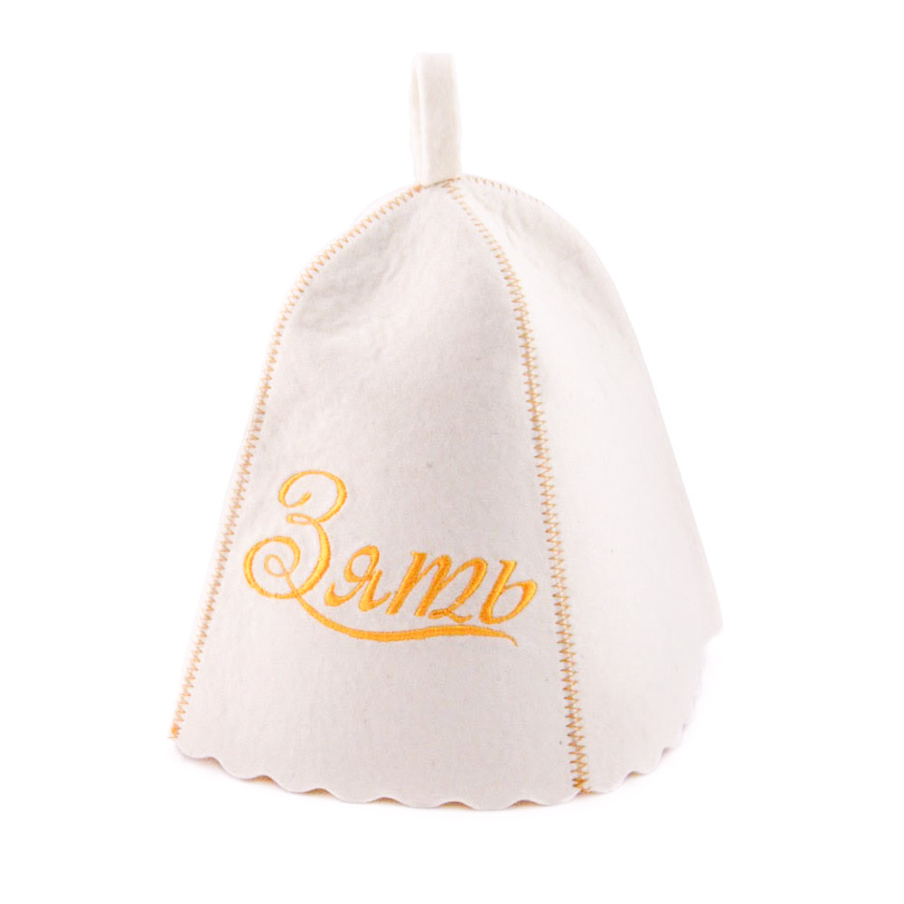 Шапка для сауны с вышивкой 'Зять', Saunapro