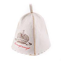 Шапка для сауны с вышивкой 'Император ', Saunapro