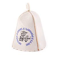 Шапка для сауны с вышивкой 'Истина в вине а здоровье в бане! ', Saunapro