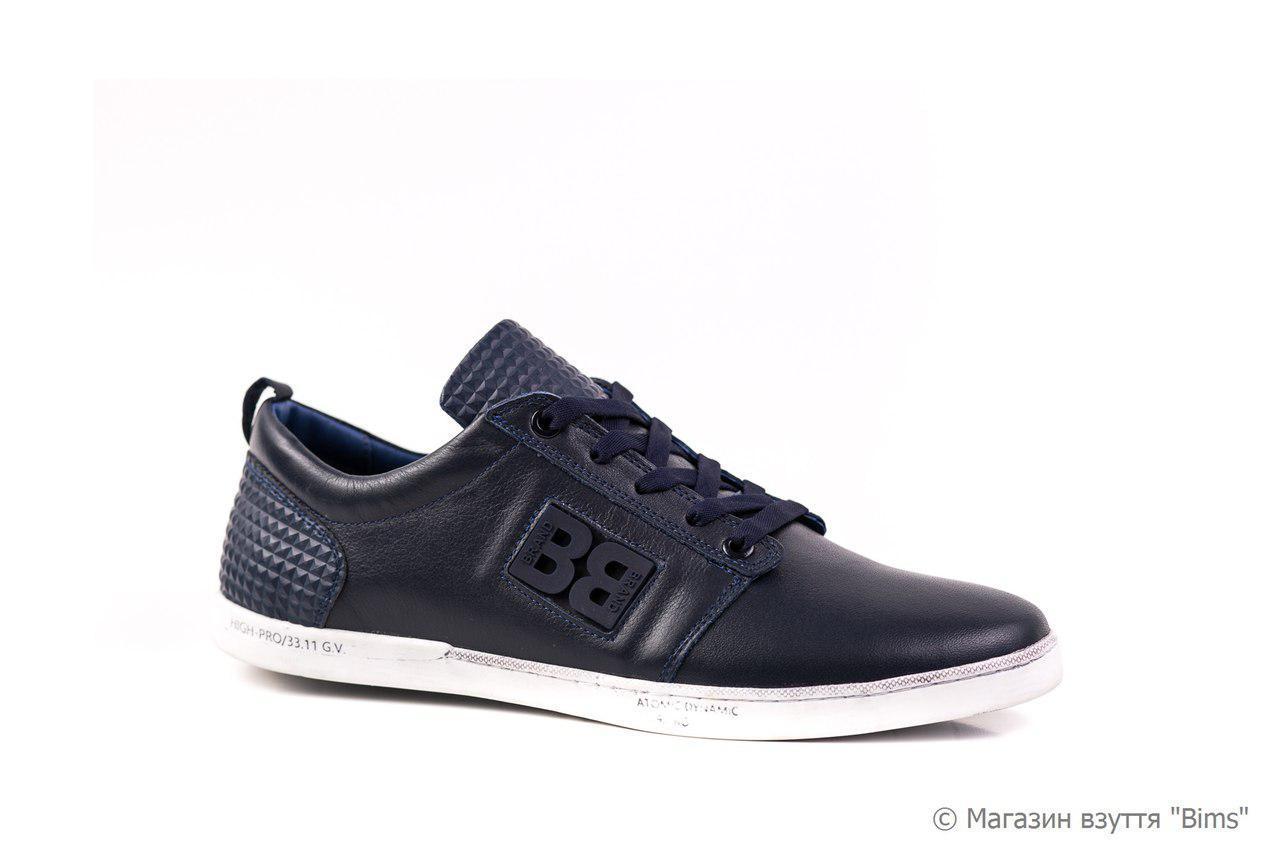 Спортивне взуття Babylon - будь стильним! af9f0d78002aa
