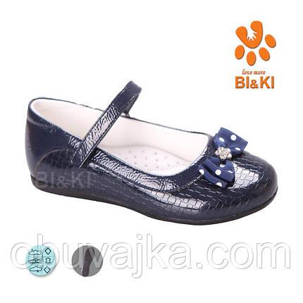 Детские туфельки для девочек оптом от Tom m(26-31), фото 2