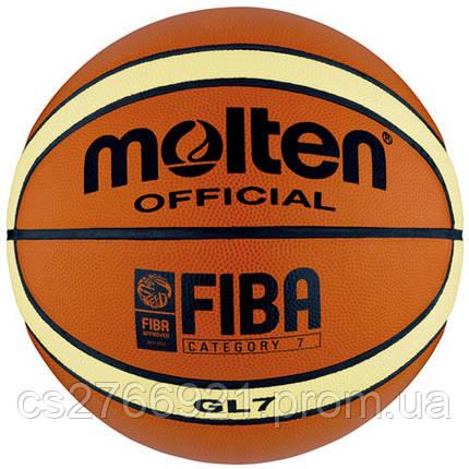 Мяч баскетбольный Molten GL 7, фото 2