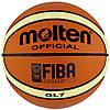 Мяч баскетбольный Molten GL 7