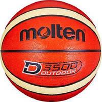 Мяч баскетбольный Molten B7D3500 KS
