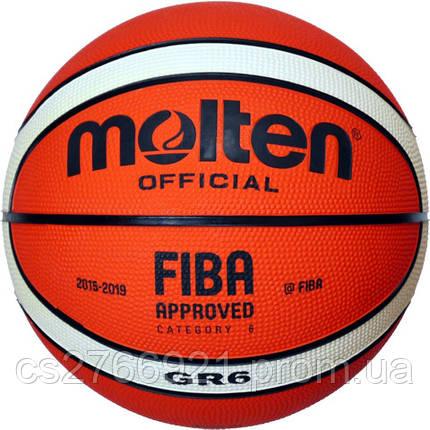 Мяч баскетбольный Molten GR 6, фото 2