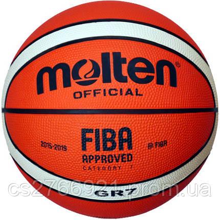 Мяч баскетбольный Molten GR 7, фото 2