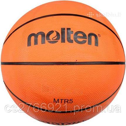 Мяч баскетбольный Molten MTR 5, фото 2