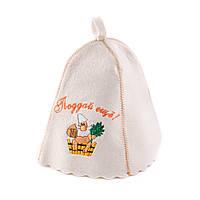 Шапка для сауны с вышивкой 'Поддай еще ! ', Saunapro