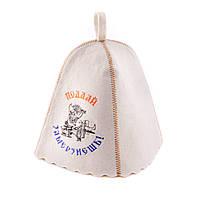 Шапка для сауны с вышивкой 'Поддай замерзнешь! ', Saunapro