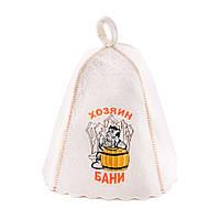 Шапка для сауни з вишивкою 'Хозяин бани-2', Saunapro