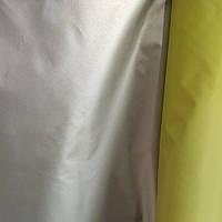 Двухсторонняя палатка тентовая ткань водонепроницаемый сублимация 015-серебро, фото 1