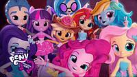 Готовится выпуск коллекции фигурок Парка Развлечения My Little Pony Equestria Girls Minis