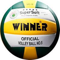 Мяч волейбольный цветн