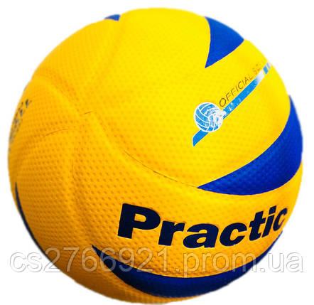 Мяч волейбольный Practic Airmarshall, фото 2
