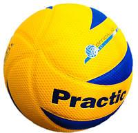 Мяч волейбольный Practic Airmarshall