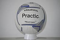 Мяч волейбольный Practic BSV-200 №5