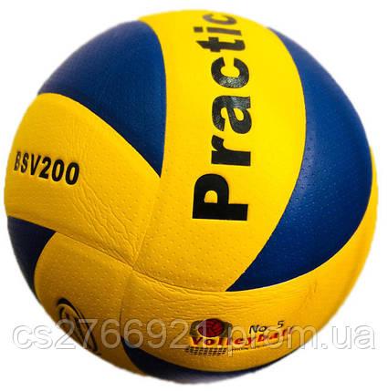 Мяч волейбольный Practic BSV-30 №5, фото 2