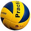 Мяч волейбольный Practic BSV-30 №5