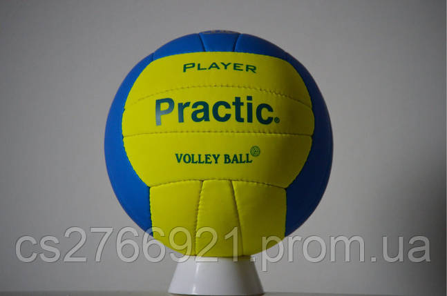 Мяч волейбольный Molten, фото 2
