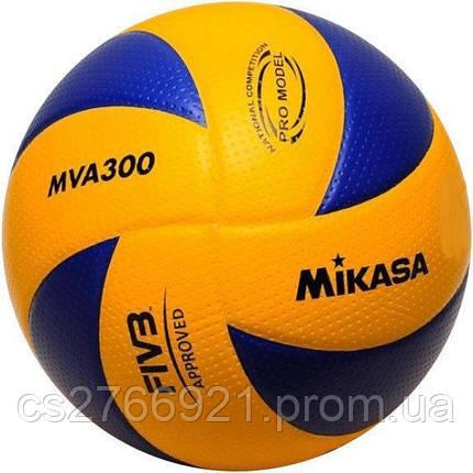 Мяч волейбольный, фото 2