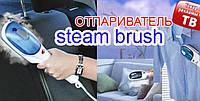 Отпариватель ручной Steam Brush (Стим Браш), пароочиститель паровая щетка, фото 1