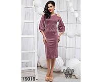 Стильное женское платье с открытыми плечами  42,44,46р