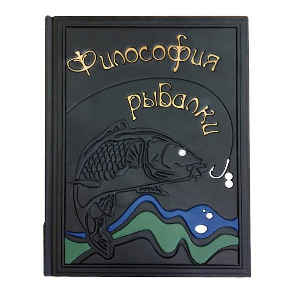 Философия рыбалки (M2)