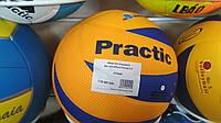 Мяч волейбольный Official Orange р.5