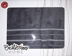Набор махровых полотенец Beatissimo №1