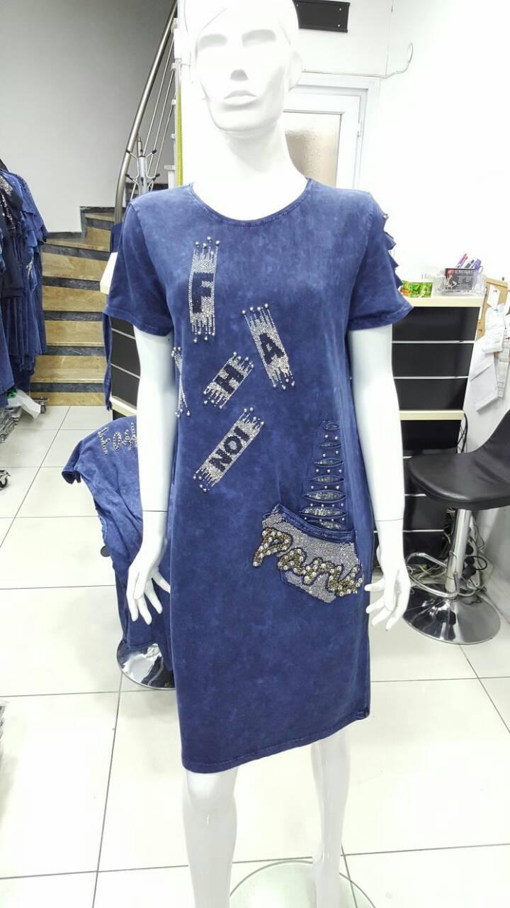 47330205e14 Платье варенка Турция синее норма со стразами NOI  продажа
